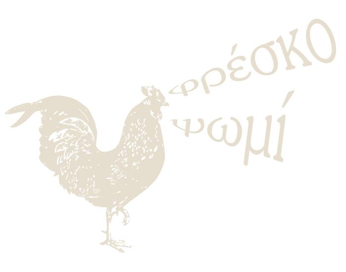 fresko_bread_rooster