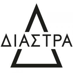 diastra